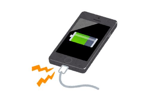 化 バッテリー 充電 の 最適