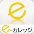 e-カレッジ for SoftBank