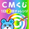 Tモール動画 for SoftBank