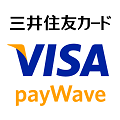 SMCC Visa payWave