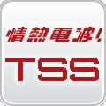 TSSテレビ新広島