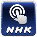 NHKニュース&スポーツ