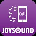 JOYSOUND[コール]
