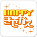 HAPPY! きせかえ