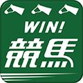 WIN!競馬