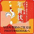 PRINT@KODAK