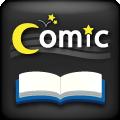 立ち読みコミック