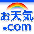 お天気.com