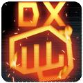 プロレス/格闘技DX